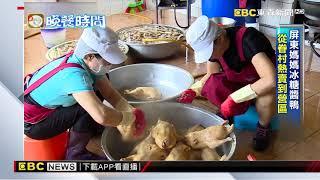 屏東媽媽口味冰糖醬鴨 從眷村熱賣到營區