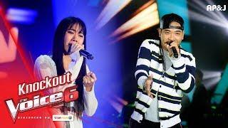 Knock Out : กานต์ - รอ VS แชมป์ - หนุ่มดอยเต่า  - The Voice Thailand 6 - 7 Jan 2018