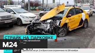 Фото ДТП с пятью машинами произошло на юге Москвы - Москва 24