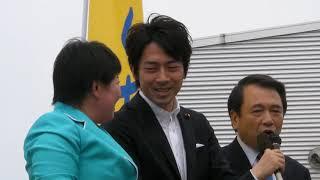 宮川典子氏、小泉進次郎氏演説(2010年6月13日・山梨県)
