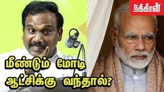 என்னடா தூய்மையான ஆட்சி... Andimuthu Raja's Most Terrific Speech | Kalaignar 95 | Modi & ADMK