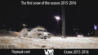 WDLS - Первый зимний дрифт 2015-2016 (Субару, Дубас, Dubass, Winter Drift, Gymkhana, Zimniy Drift)
