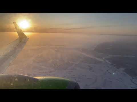 Пока, Якутск - Bye, Yakutsk