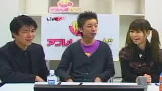 2009年2月27日アプレシオ アプレしおりん☆゛ 司会 菊地栞ゲスト:元・無免許ライダーさん   Stickam JAPAN!スティッカム