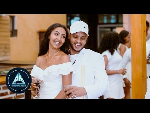 Ephrem Amare - 'Sey (Official Video) | 'ሰይ - Ethiopian Music 2018