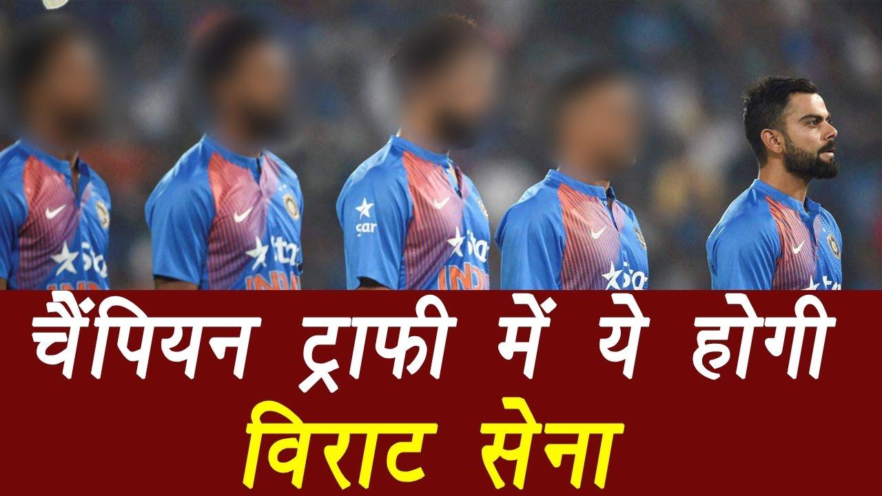 ICC Champions Trophy 2017 India Probable Squad Under Virat Kohli