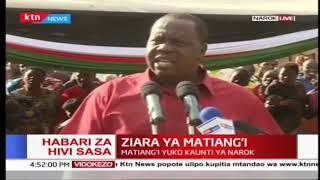 Waziri wa usalama Fred Matiang\'i azungumzia swala la ukeketaji na usalama wa wananchi wa Narok