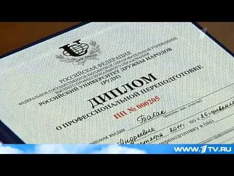 Реестр приостановленных дипломов