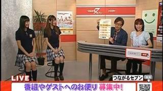 2011/09/07 (火) つながるセブン その1 SUPER☆GiRLS(スーパーガールズ...