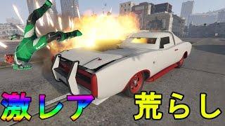【GTA5】伝説のレア車両で荒らしてみた thumbnail