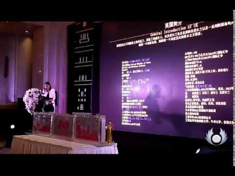 Region Direct 2014 Kunming Press Conference