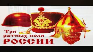 """Работа площадок """"По страницам событий Куликовской битвы 1380 года"""""""