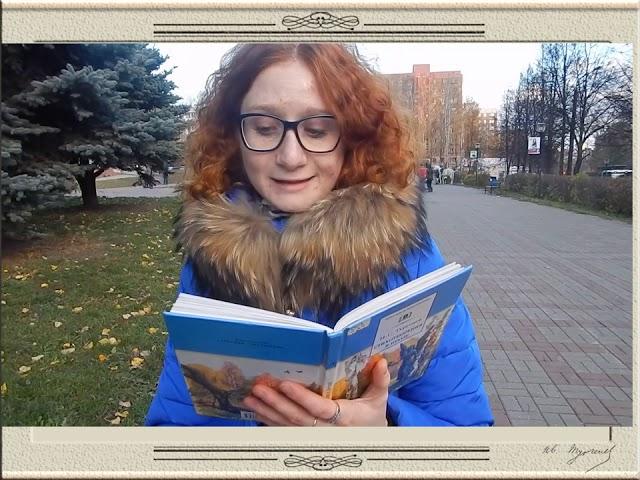 Изображение предпросмотра прочтения – ЛюбовьРодина читает произведение «Враг и друг» И.С.Тургенева