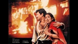 Bombay Theme | Instrumental | AR Rahman
