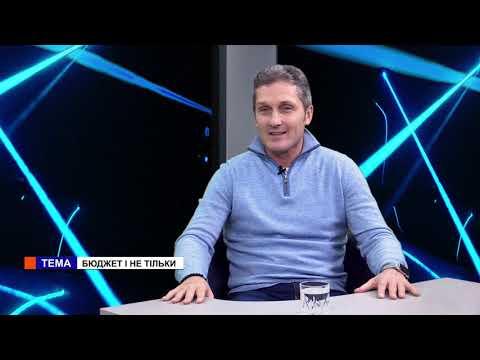 Медиа Информ: Ми з Віктором Бабаєнком. Олег Етнарович. Бюджет і не тільки