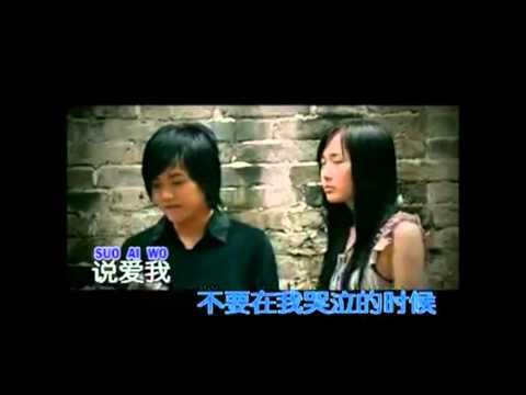 Zheng Yuan - Pu yau cai wo ci mo te se hou suo ai wo