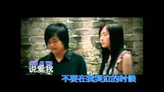 Zheng Yuan - Pu yau cai wo ci mo te se hou suo ai wo Mp3