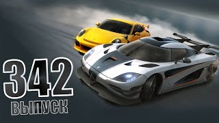Лучшие игры на iPhone (342) Race Kings, Rescue Cut и бесплатные игры iOS + Android