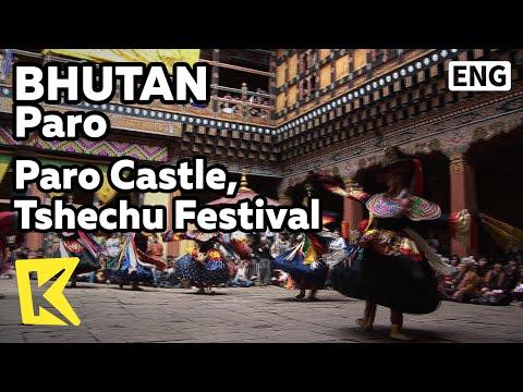 【K】Bhutan Travel-Paro[부탄 여행-파로]파로성에서 열린 테추 축제/Paro Castle/Tshechu Festival/Buddhism/Dangka
