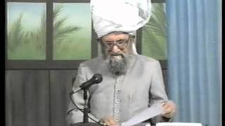 Urdu Dars Malfoozat #511, So Said Hazrat Mirza Ghulam Ahmad Qadiani(as), Islam Ahmadiyya