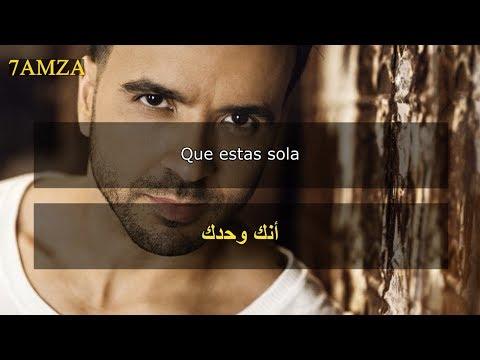Luis Fonsi - Sola 👧 مترجمة عربي