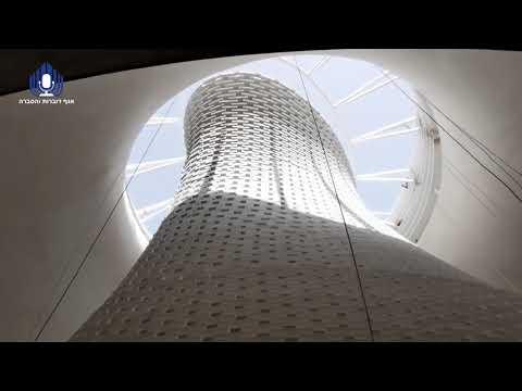Pozo de luz, Mount Herzl Memorial de Kimmel Eshkolot Architects