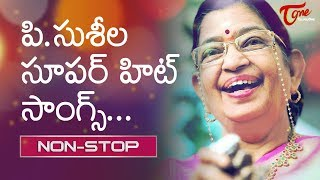 P  Susheela Super Hit Songs | Telugu Movie Video Songs Jukebox | Old Telugu Songs