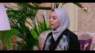 السفيرة عزيزة - أية رمضان طالبة كلية إعلام