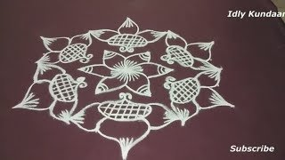 9x5 Dots Rangoli in Simple Method | Easy Kolam with 9x5 Dots | Chukkala Muggulu with 9x5 Dots