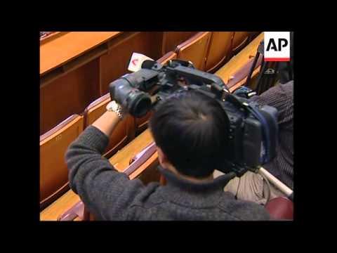China marks 30 years since start of economic revolution