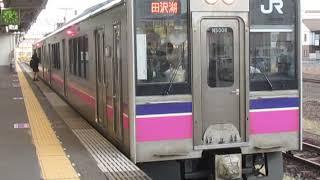 田沢湖線701系盛岡駅発車※発車メロディーあり