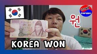 เงินวอนเกาหลีมีอะไรบ้าง ราคาเท่าไหร่ ??