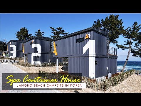 Spa Container House | Jangho Beach Campsite in Korea