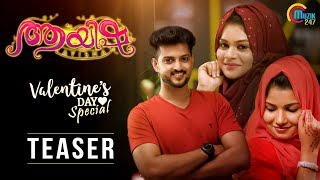Ayisha Malayalam Movie | Valentine