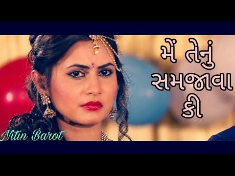 Main Tenu Samjhawan ki | Dheere Dheere Pyar Ko | New Gujrati Song