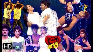 Dhee Jodi | 17th April 2019 | Full Episode | ETV Telugu