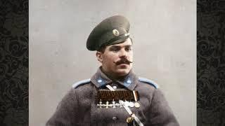 """Фильм """"Дон. Картина мира""""  (русская версия)"""