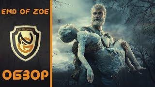 Обзор игры Resident Evil 7: Biohazard — End of Zoe
