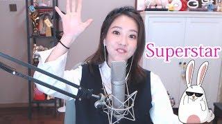 冯提莫 Feng Timo - Superstar (S.H.E.) (Vietsub/Engsub/Lyrics)