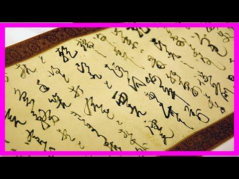 Breaking News | Rare letter to samurai Ryoma reveals plan to battle shogunate:The Asahi Shimbun