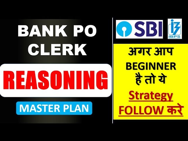 Best Tips for BANK PO REASONING - (अब आपका डर ख़तम हो जायेगा ) what to read and how to Read .