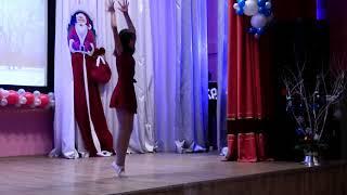 СШ 111 г Минск концерт 08 12 2018 танец Танцуй со мной
