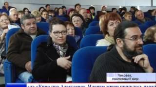 В Крыму завершился фестиваль художественного и документального кино «Человек, познающий мир»