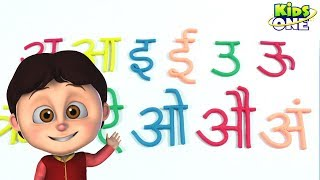 Learn HINDI Alphabets | हिंदी स्वरमाला | Swar Varnamala Letters with Pictures | Hindi phonic Songs