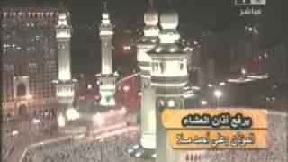 اذان العشاء من المسجد الحرام  بمكة المكرمة