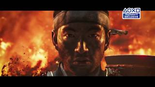 Paris Games Week Ghost of Tsushima Trailer