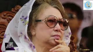 26 October 2017 APN Daily Rohingya News