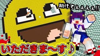 【Minecraft】うp主、奇跡が起きる!?マイクラで超危険なバンジージャンプをしたら大変な事になった!!【ゆっくり実況】【マインクラフトmod紹介】