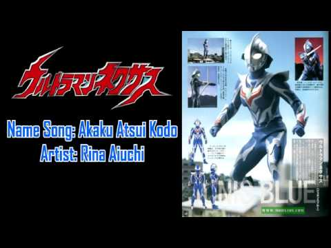( sagakai )Ultraman nexus ending 2
