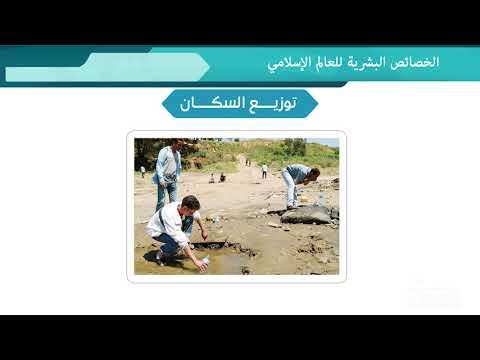 تحميل كتاب الادارة والتخطيط التربوي محمد حسنين العجمي